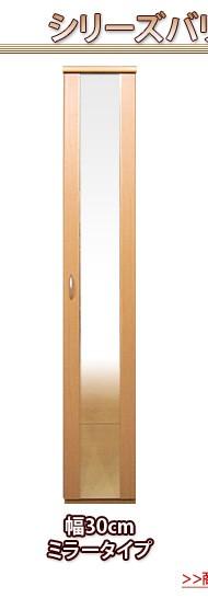 スリムシューズボックス用 幅48cm 追加棚板 【2枚組】