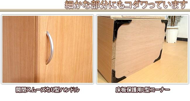 スリムシューズボックス 幅30cm 板戸タイプ 靴箱 シューズラック