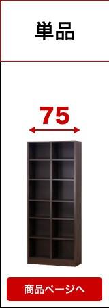 7518単品