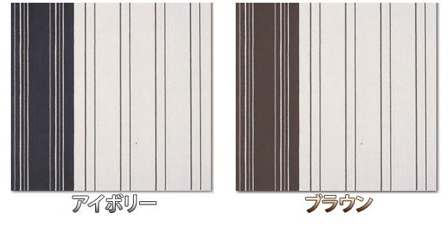 モダンライン カーペット 190×190 cm 防ダニ 抗菌加工 ラグ 日本製 絨毯 マット