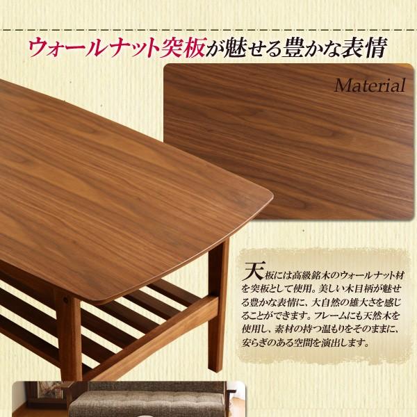 木製リビングテーブル 幅105cm