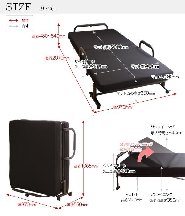 低反発 折りたたみベッド [シングルベッド マットレス キャスター] 送料無料