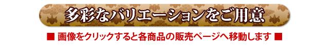 日本製 完成品 総桐小袖箪笥5段 天然桐材使用 和風衣類収納