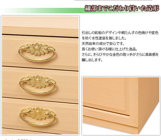 日本製 完成品 総桐小袖箪笥8段 天然桐材使用 和風衣類収納