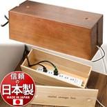 ひかり電話対応 電源タップ & ルーター収納ボックス [桐 木製 ナチュラル]