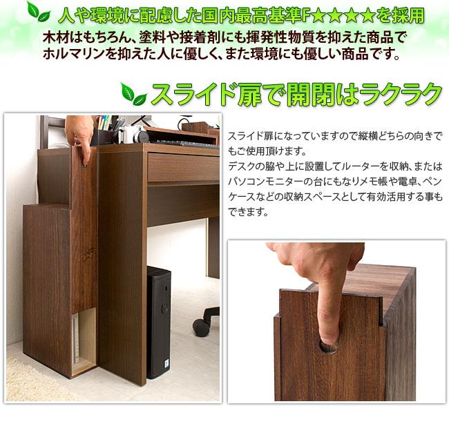 おしゃれ ルーター収納ボックス 無線 有線 LAN [桐 ナチュラル 木製]