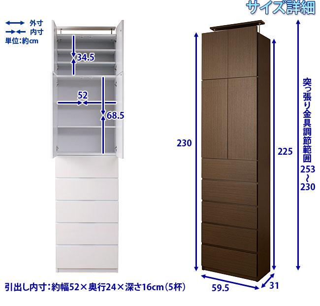 日本製 壁面収納 キャビネット 引出しタイプ