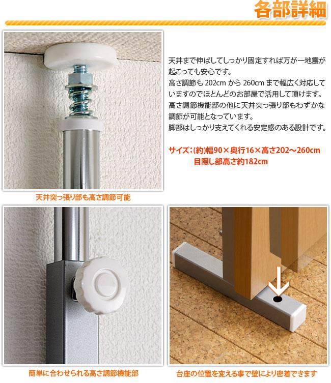 日本製 突っ張りマガジンラック マガジンパーテーション 幅90cm 薄型 省スペース 壁面収納