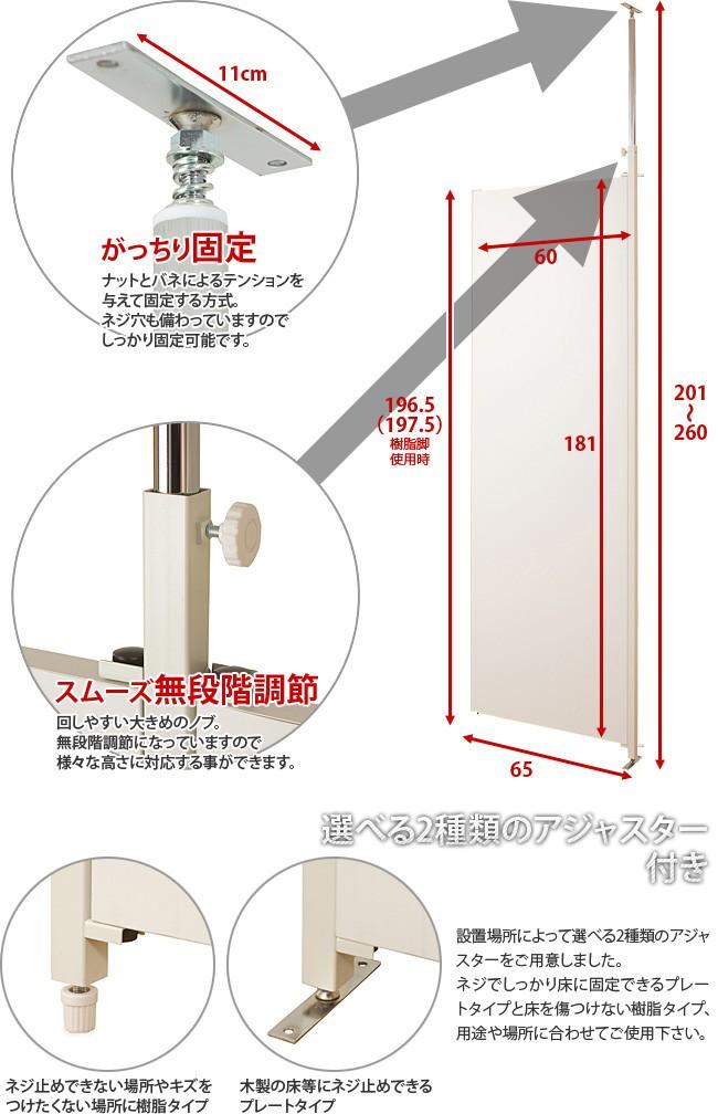 日本製 突っ張りパーテーションボード 連結パーツ用 幅65cm
