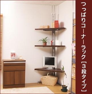日本製 コーナーテレビ台幅120cm シンプル ダークブラウン W120 TV台