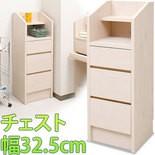日本製 完成品 カウンター下ディスプレイキャビネット 幅90.5cm