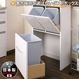 日本製 完成品 薄型電話台 FAX台 引出し 4杯 カウンター下 ファックス台 スリムサイズ