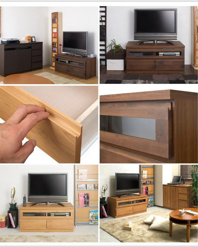 日本製 完成品 天然木 幅100 アルダー材TVボード 上質 W100