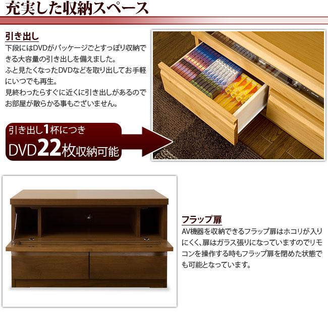 アルダーコーナーテレビユニット TVボード 幅80cm