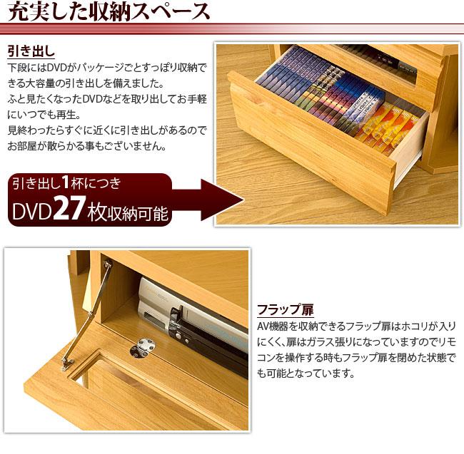 アルダーコーナーテレビユニット TVボード 幅110cm