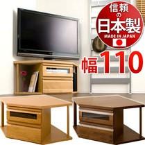 アルダーコーナーテレビユニット TVボード 幅120cm