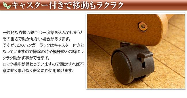 木製スラックスハンガーラック