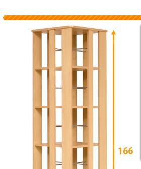 回転式コミック収納ラック 7段 高さ166