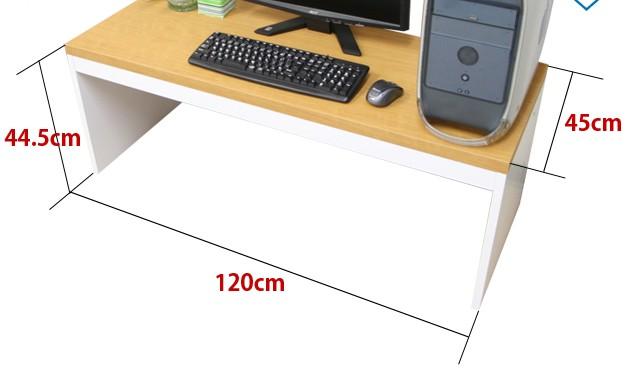 薄型パソコンデスク 〈ロータイプ〉 奥行45cm  ハニカム構造