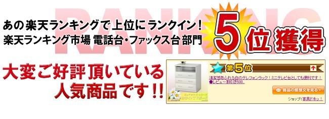 ◆組み立て配送◆ピュアホワイト [Branco(ブランコ)] TVボード 幅60cm
