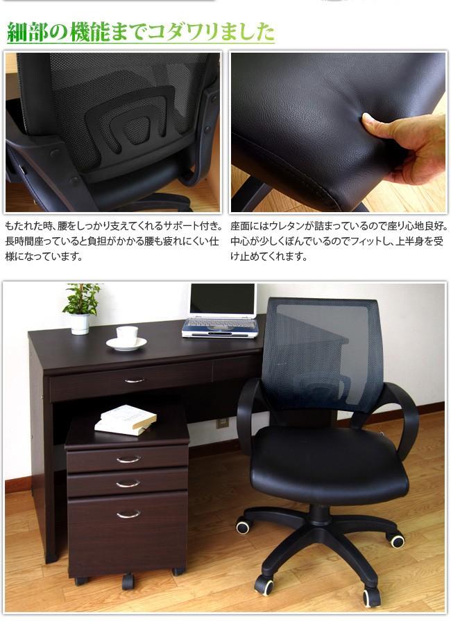 フラミンゴチェアー パソコンチェアー オフィスチェアーデスクチェアー