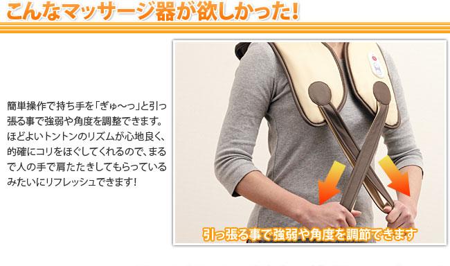 トントン一休さん 管理医療機器 家庭用電気マッサージ器