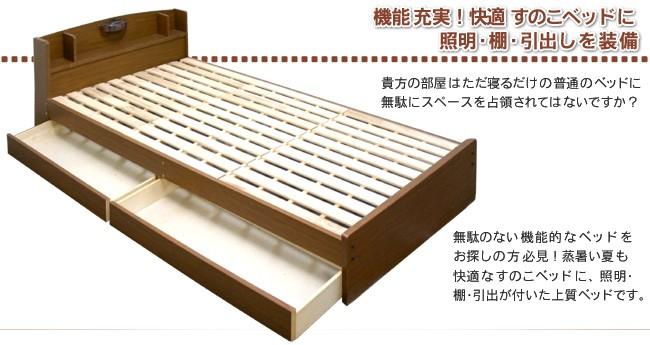 すのこベッド シングル ロングベッド 送料無料