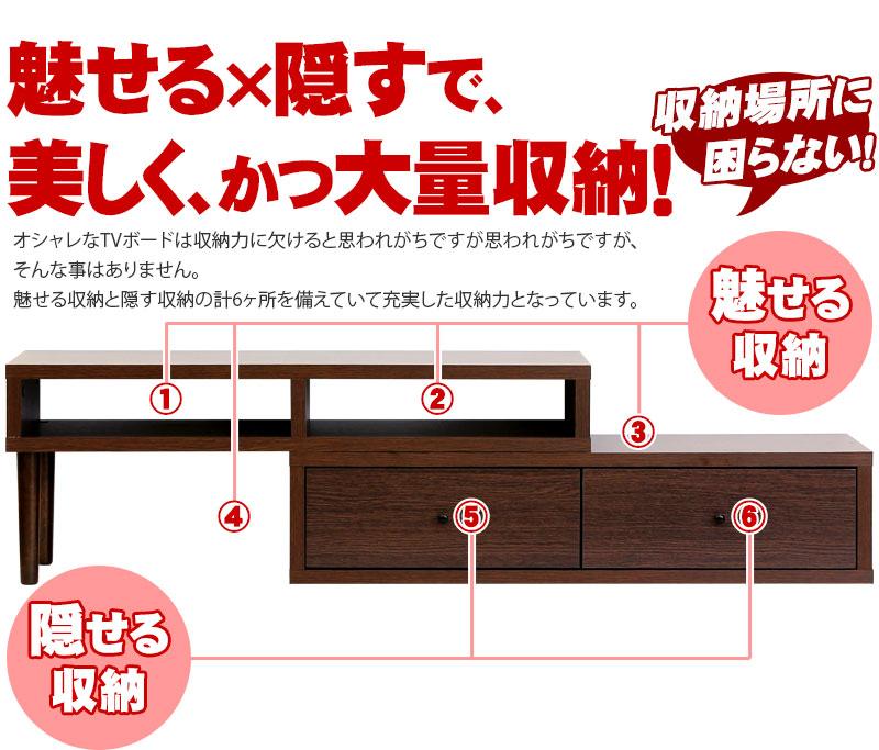 テレビ台 フレックス FLEX 伸縮TVボード テレビボード ローボード  在庫終了につき特別価格