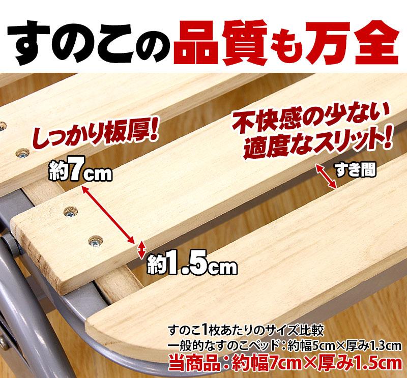 すのこベッド 桐 折りたたみベッド セミダブル ルンバブル家具 送料無料