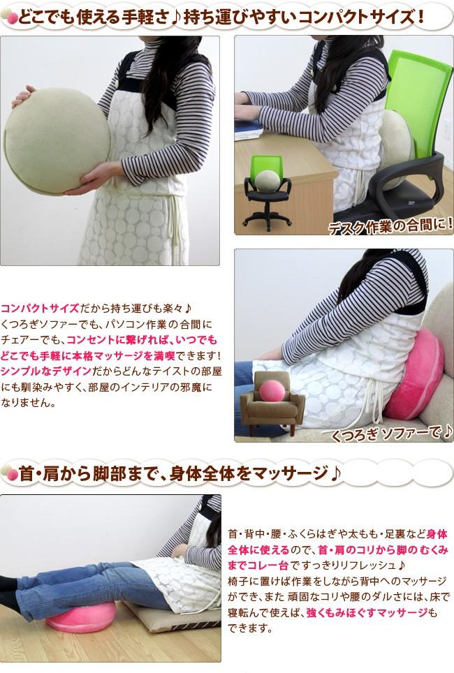 首 肩 腰 背中 太もも ふくらはぎ 足裏 脚 足 身体全身用 操作簡単 シンプル 使いやすい