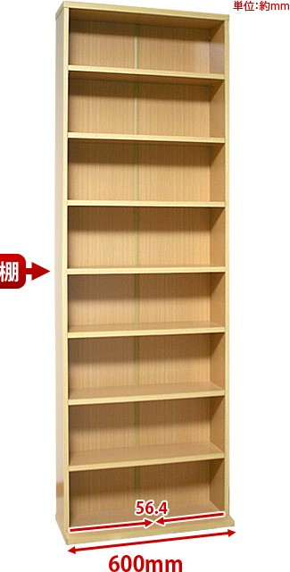 薄型 文庫書棚 W600 コミック CD 本棚 木製 幅60cm 固定金具付き