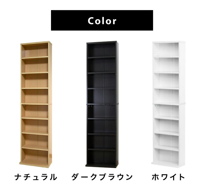 薄型 文庫書棚 W450 コミック DVD 本棚 木製 薄い 幅45cm