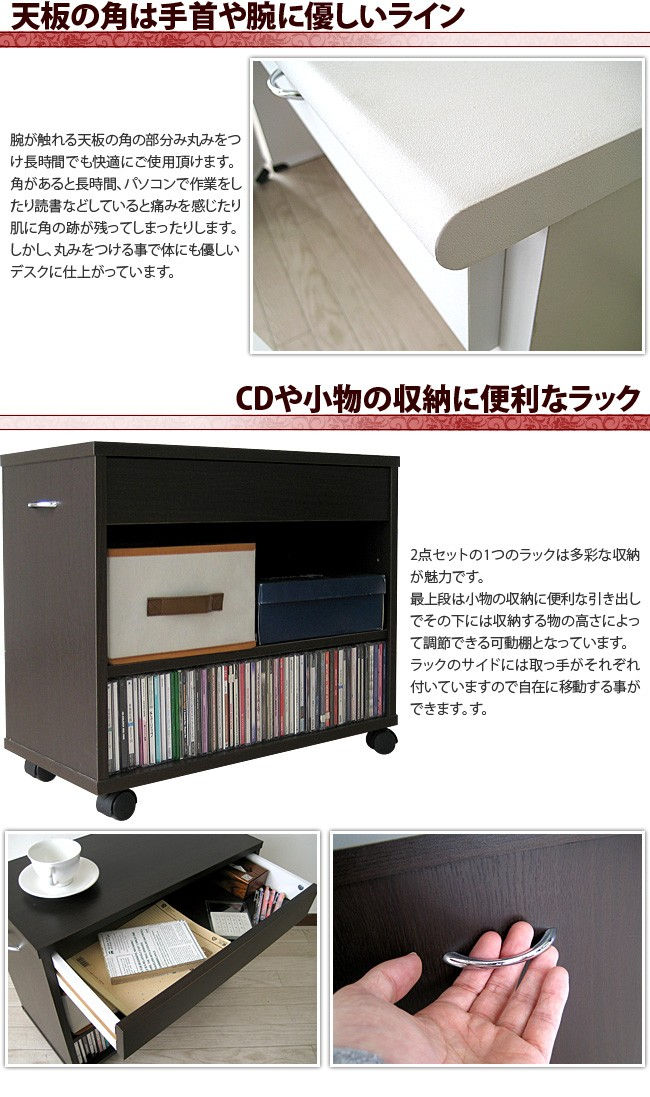 システムデスク2点セット 幅120cm PCデスク