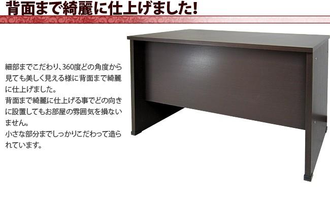 システムデスク 幅120cm3点セット PCデスク