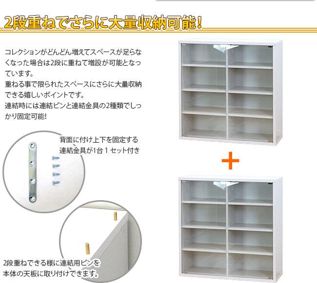 フィギュア コレクションラック 90×90cm 【2台セット】