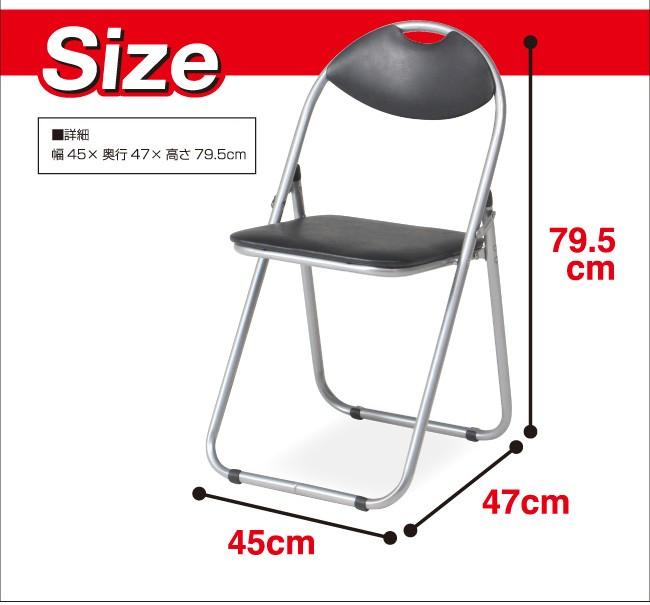 パイプ椅子 会議イス 6脚セット