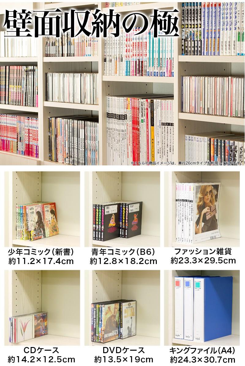 小物のディスプレイや、お店の飾り棚としても最適です。
