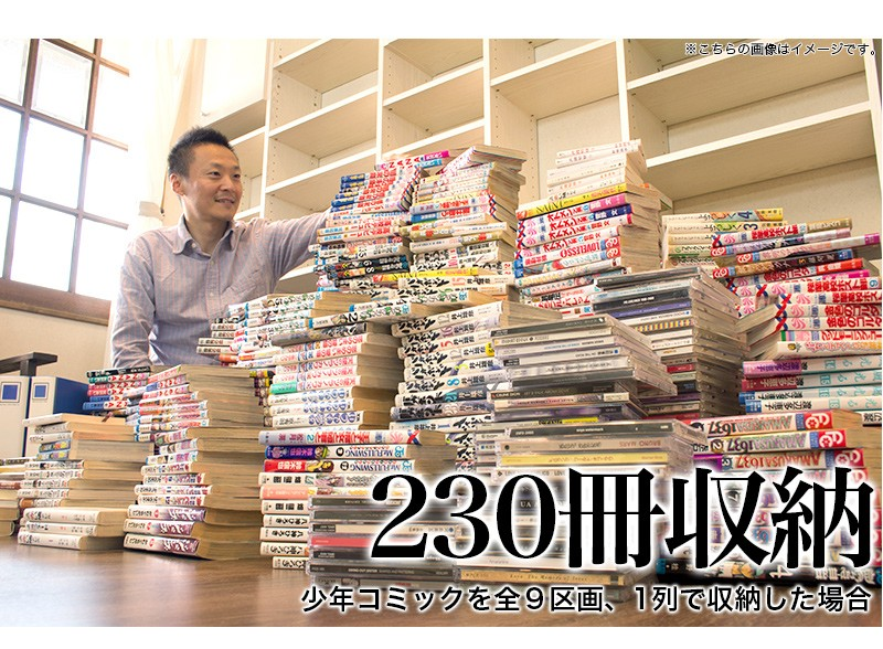 文庫本やコミック、DVDなどの収納にも頑丈な耐震つっぱり本棚がオススメ。