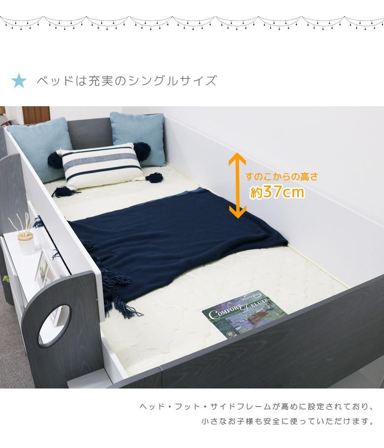 システムベッド ロフトベッド 机付き ロータイプ 木製 ミドルタイプ 収納付き 棚付き 子供用 大人用 学習机 デスク付き おしゃれ ベッド シングル シングルベッド チェスト ラック ミドルベッド ベッドフレーム はしご アイアン コンセント付き