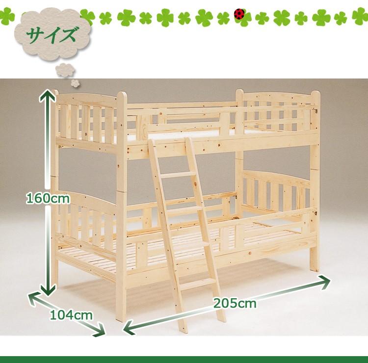 二段ベッド 2段ベッド マース シングル シングルベッド 木製ベッド :ls