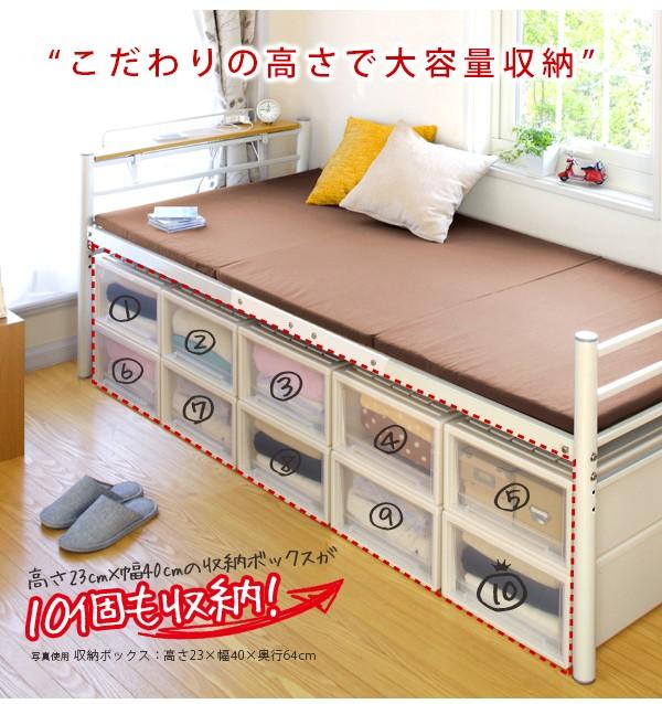 ベッド ベット シングルベッド シングルベット ロング 宮棚セット 宮