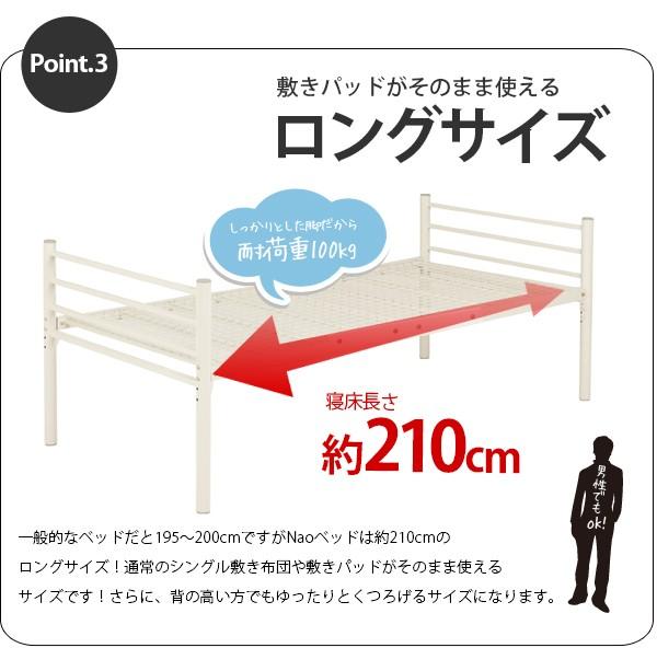 ロングサイズ 210cm