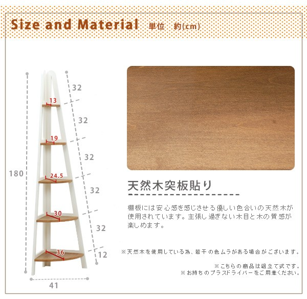 単品でオープンラックとして、並べて壁面収納としても使えるオシャレラック
