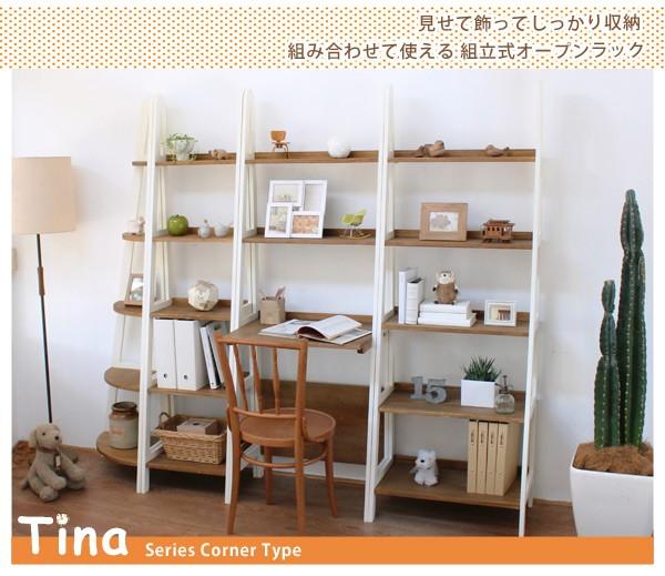 4サイズを自由に組み合わせ「用途」や「壁面スペース」に合わせる事ができるアレンジ自由なラックです