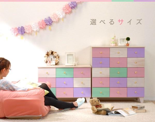 お部屋や用途に応じて選べる豊富なサイズ展開