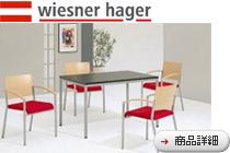 ウィスナーハーガー