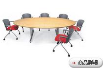 DWS会議テーブル
