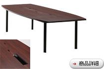 RFPCユニット式会議テーブル