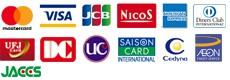 【取扱いクレジットカード】VISA・MASTER・JCB・NICOS・AMEX・Diners・DC・UC・UFJ・SAISON・CF・AEON・JACCS
