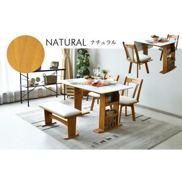 ダイニングテーブルセット 4点 ベンチ 北欧 カフェ 伸長式 回転|kagunomori|14